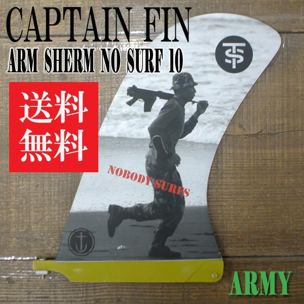 CAPTAIN FIN/キャプテンフィン SHERM NO SURF 10....