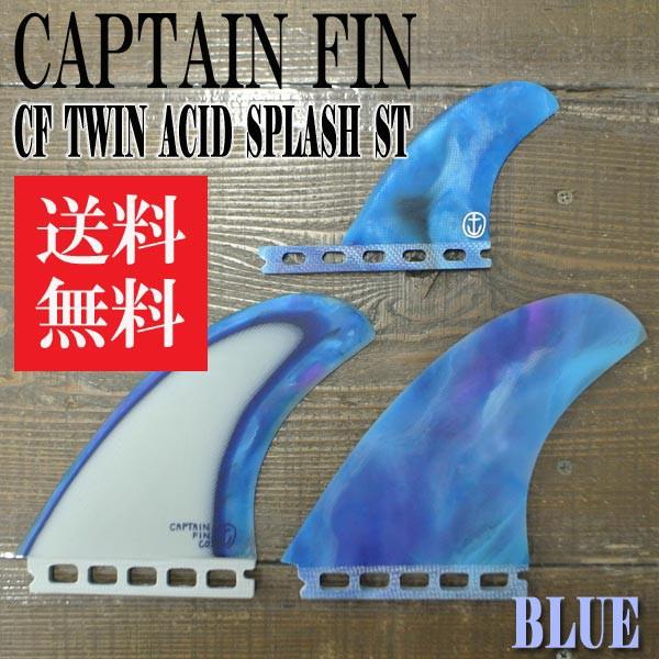 CAPTAIN FIN/キャプテンフィン TWIN ESPECIAL ACI...