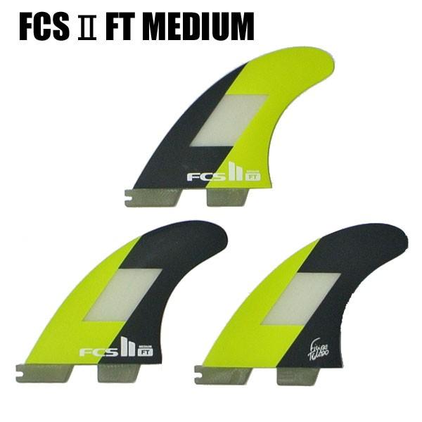 FCS2 FIN/エフシーエス2  FT/FILIPE TOLEDO/フィ...
