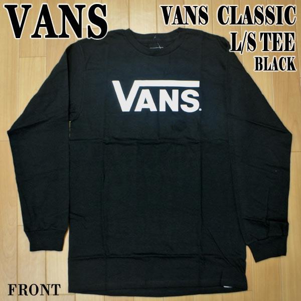 VANS/バンズ VANS CLASSIC L/S TEE BLACK メンズ ...