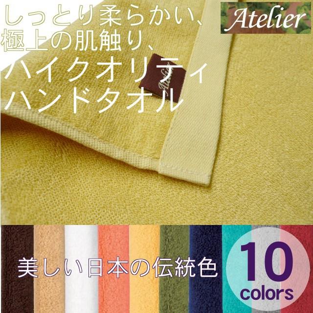 【全10色】最高級コットン使用!しっとり柔らか…...