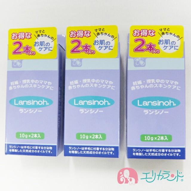カネソン ランシノー(10g*2本入)×3個セット セッ...