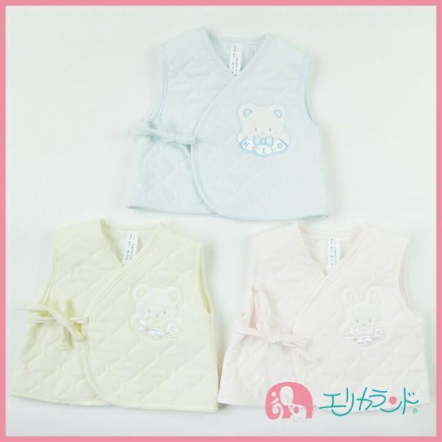 【送料無料】ベスト 新生児 赤ちゃん ベビー 青 ...