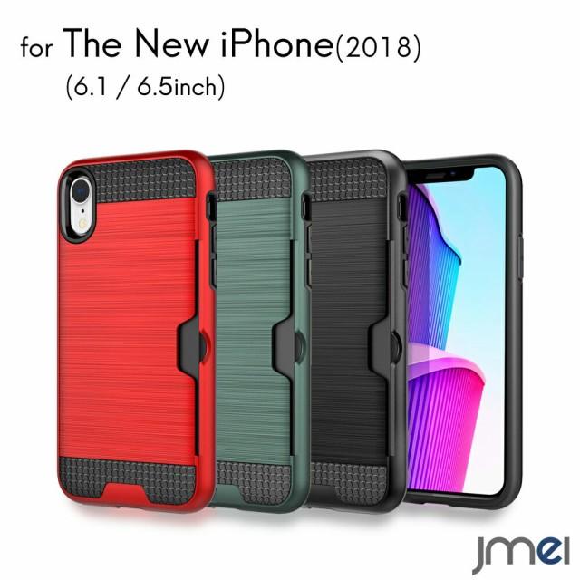 iPhone XR ケース iPhone Xs XS Max ケース TPU ...