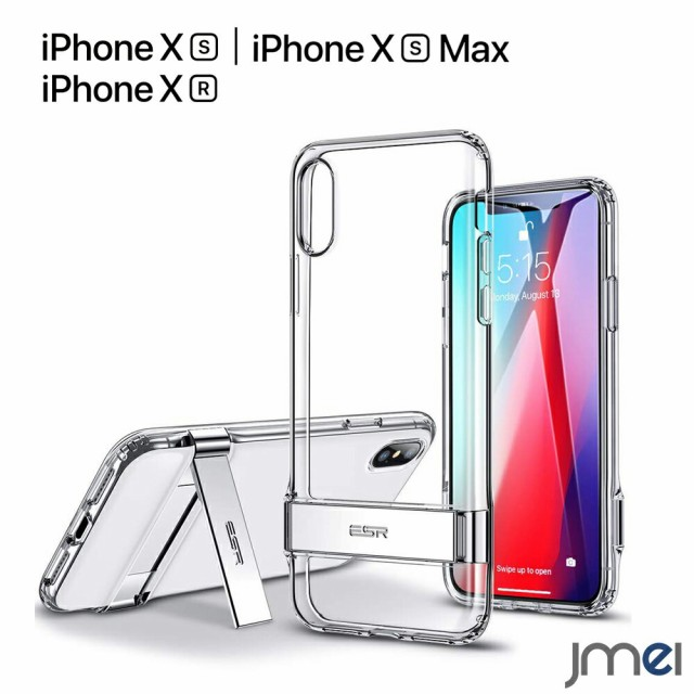 iPhone XS ケース tpu iPhone XR ケース iPhone X...