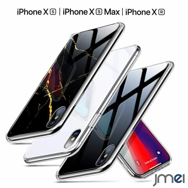 iPhone XS Max ケース 背面ガラス iPhone XS ケー...