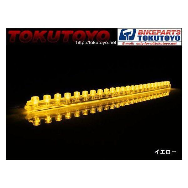 特 シリコンバー 24連 24cm LEDライト 黄 1本 TOK...