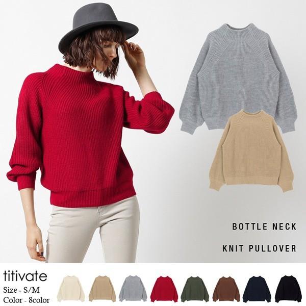 ティティベイト(titivate)/ボトルネックニット...