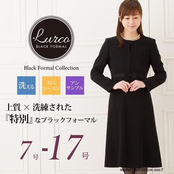 bc79d1726d8db ルルコ(Lurco) ブラックフォーマル レディース アンサンブル 喪服 礼服 ...