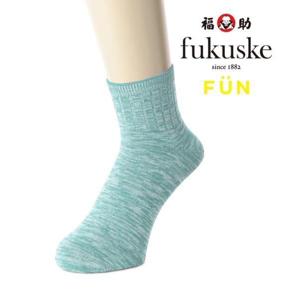福助(メンズ)(FUKUSKE MEN'S)/fukuske FUN ...