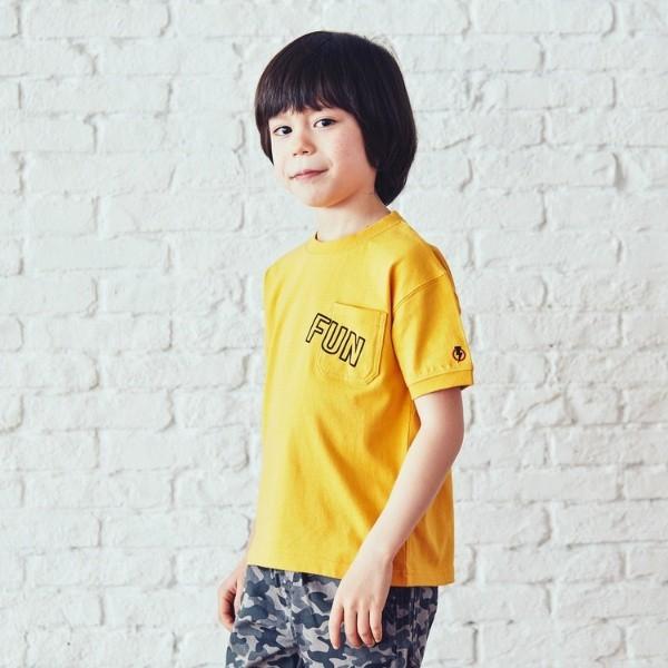 サンカンシオン(キッズ)(3can4on Kids)/【1...