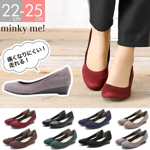 ミンキーミー!(minky me!)/【22〜25cm】ラウン...