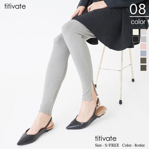 ティティベイト(titivate)/リブカットソーレギ...