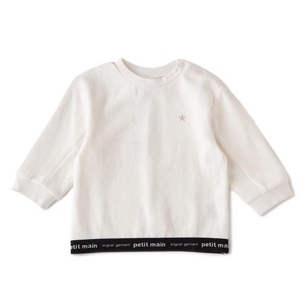 プティマイン(petit main)/裾ゴムロゴTシャツ
