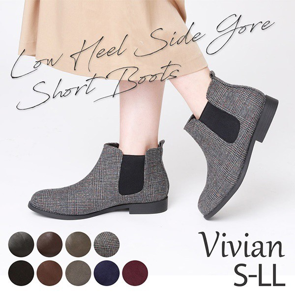 ヴィヴィアン(Vivian)/[19秋冬新作] 軽量ソール...