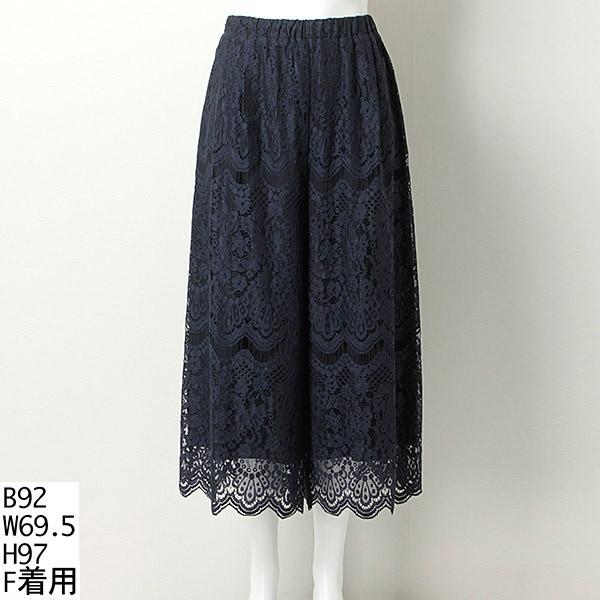 ラクープ(LACOUPE)/【大きいサイズ】マキシ丈レ...