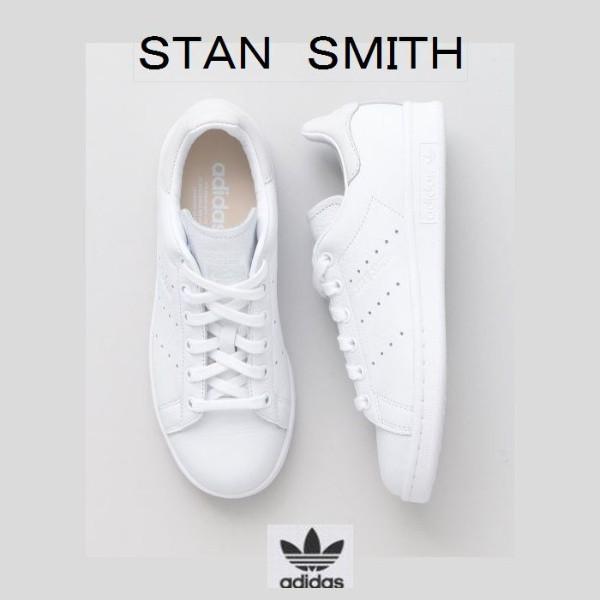 【NEW】アディダス オリジナルス(adidas originals)/adidas/アディダス/STAN SMITH/スタンスミス