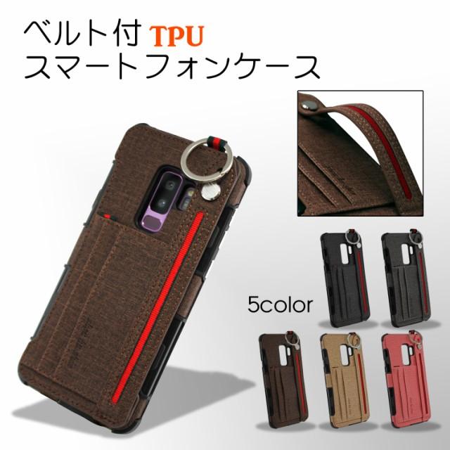 ベルト付き TPU スマートフォン ケース Galaxy s1...