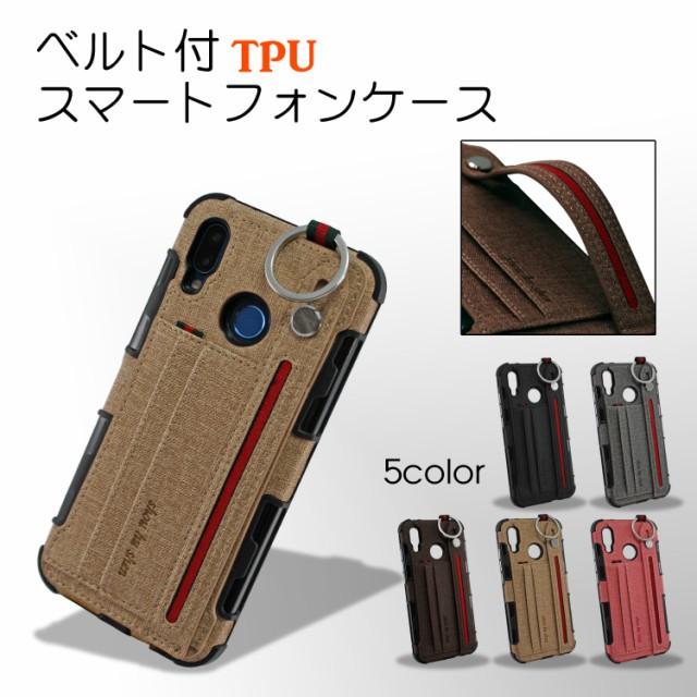 ベルト付き TPU スマートフォン ケース Huawei P2...