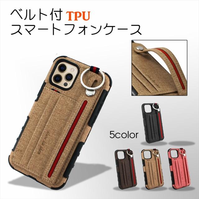 ベルト付き TPU スマートフォン ケース iPhone11/...