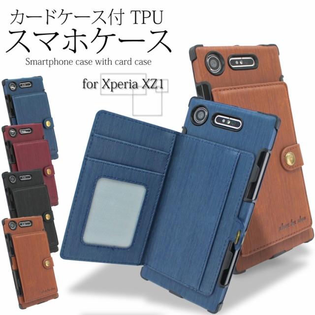 スマホケース Xperia XZ1 カードケース付き TPU ...