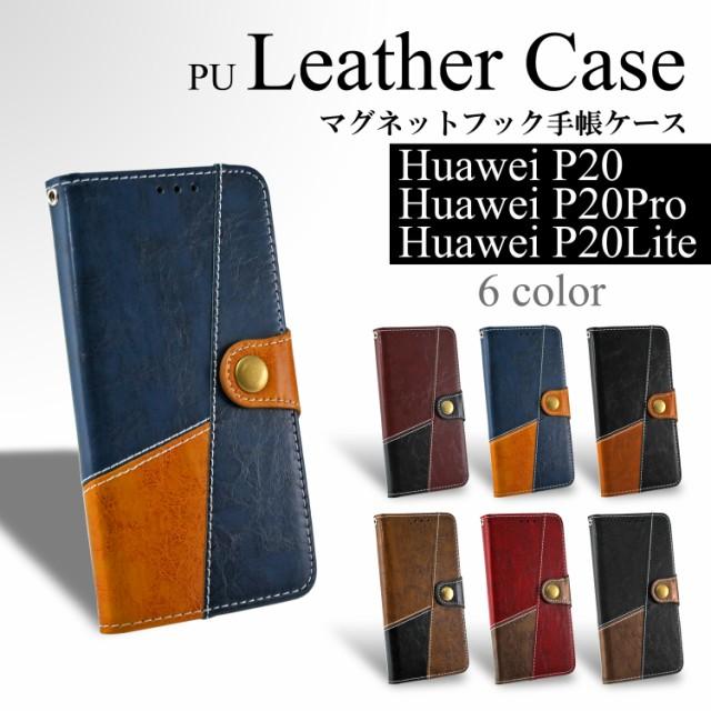Huawei P20 P20Pro P20Lite 手帳 マグネットフッ...