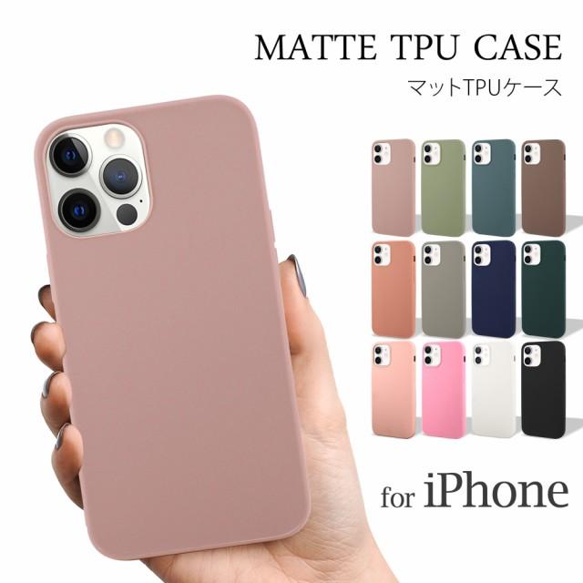 iPhone12 ケース くすみカラー iPhone12mini iPho...