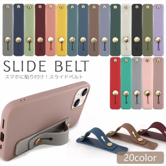 iPhone13 iPhone12 スマホベルト スライドベルト ...