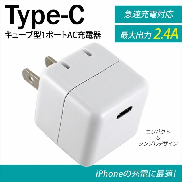 iPhone13 iPhone12 充電器 スマホ Type-C キュー...