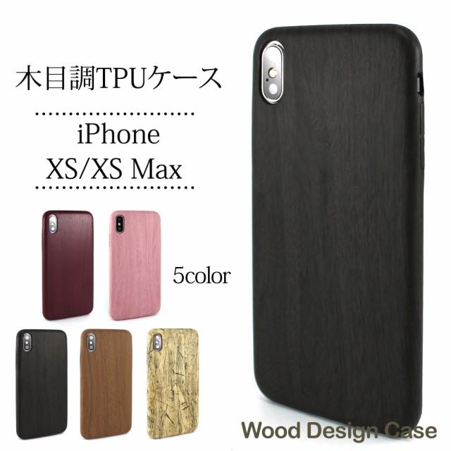 木目調 TPU ケース iPhoneX/XS iPhoneXS Max 背面...