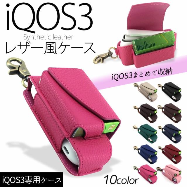 iQOS3専用 アイコス3 レザー風 フラップ型 デザイ...