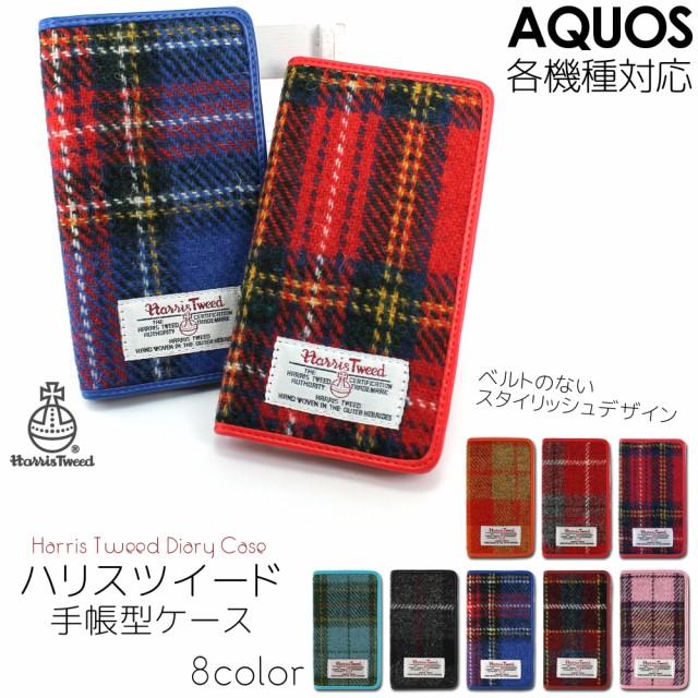 AQUOS ケース スマホケース 手帳型 オーダー バン...