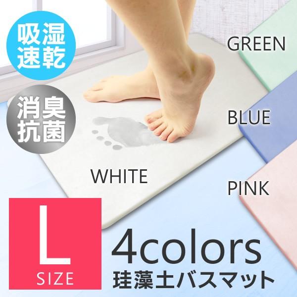 P8倍&クーポン★ 珪藻土 バスマット 60cm 吸収力 ...