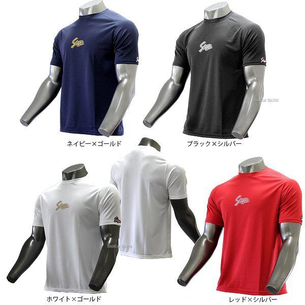 【即日出荷】 久保田スラッガー 限定 Tシャツ LT1...