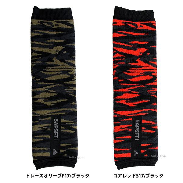 【即日出荷】 adidas アディダス アクセサリー 5T...