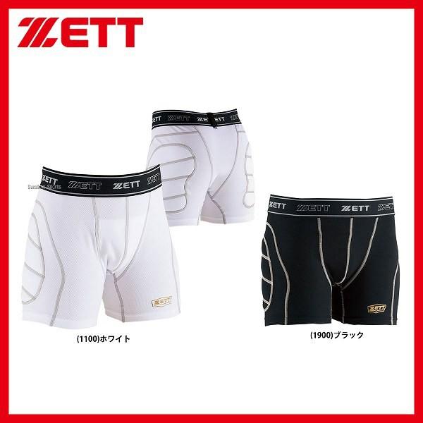 ゼット ZETT 少年用 スライディング パンツ BP23J...