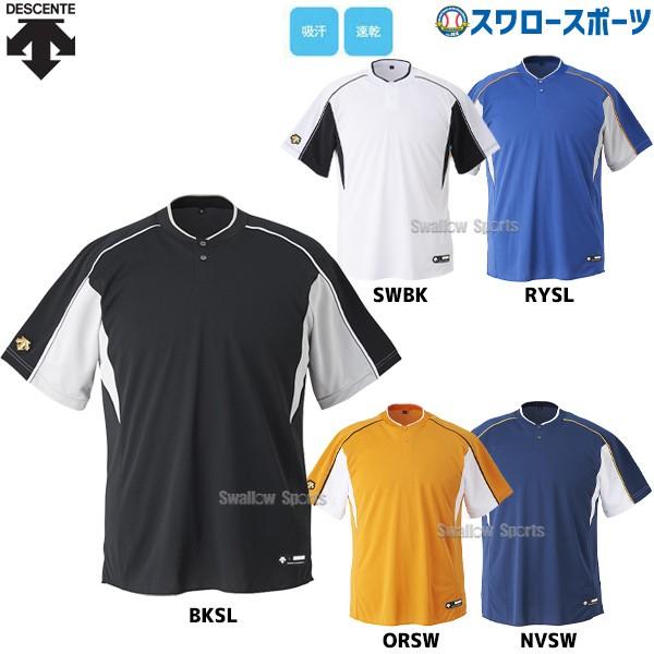 デサント ベースボール Tシャツ(2 ボタンシャツ...