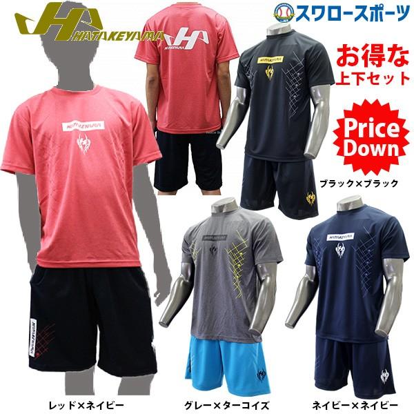 【即日出荷】 21%OFF ハタケヤマ 野球 Tシャツ ...