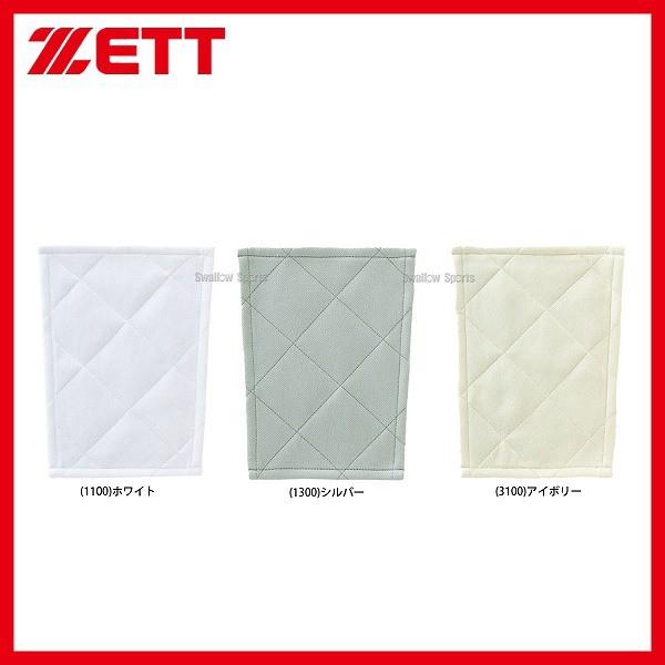 ゼット ZETT 少年用 縫い付け用 衝撃吸収 パッド ...