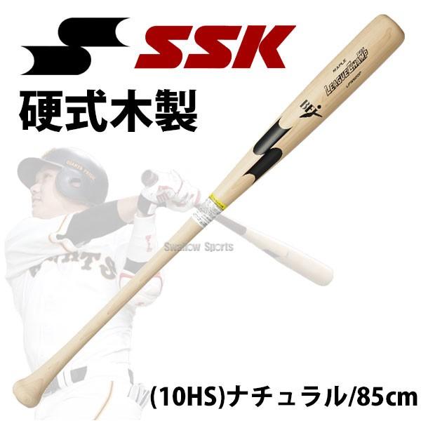 SSK エスエスケイ 硬式木製バット BFJ リーグチャ...