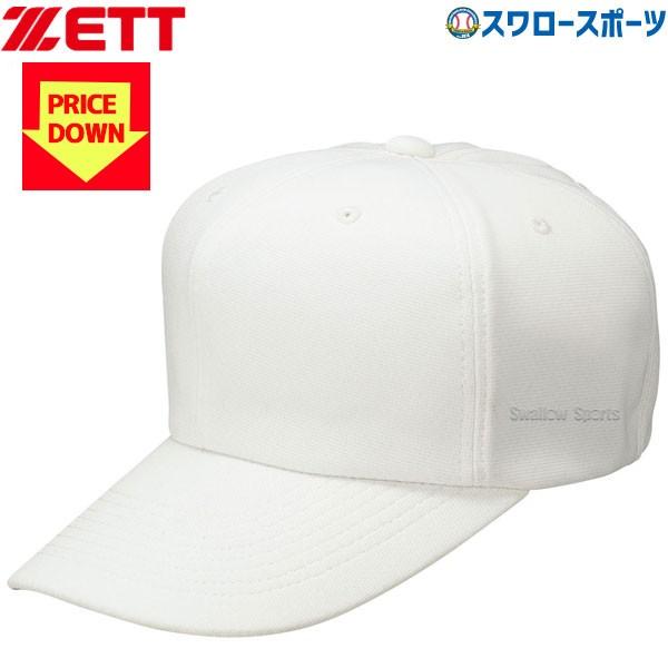 ゼット ZETT 練習用 キャップ BH112 野球用品 ス...