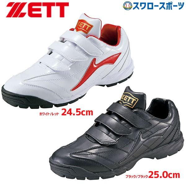 ゼット ZETT トレーニングシューズ ラフィエットD...