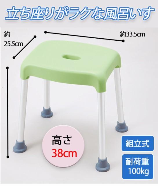風呂いす38cm(組立式)