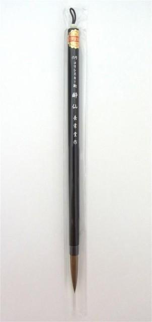 16030 長栄堂 酔仙(6号) 中字・かな条幅用筆 ...