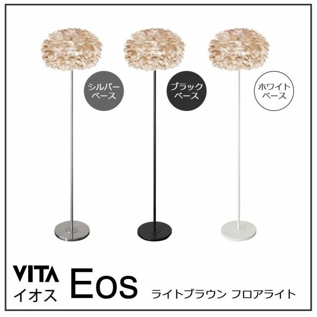 ELUX(エルックス) VITA(ヴィータ) Eos(イオス) フ...