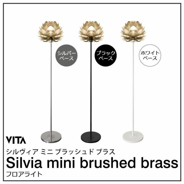 ELUX(エルックス) VITA(ヴィータ) Silvia mini br...