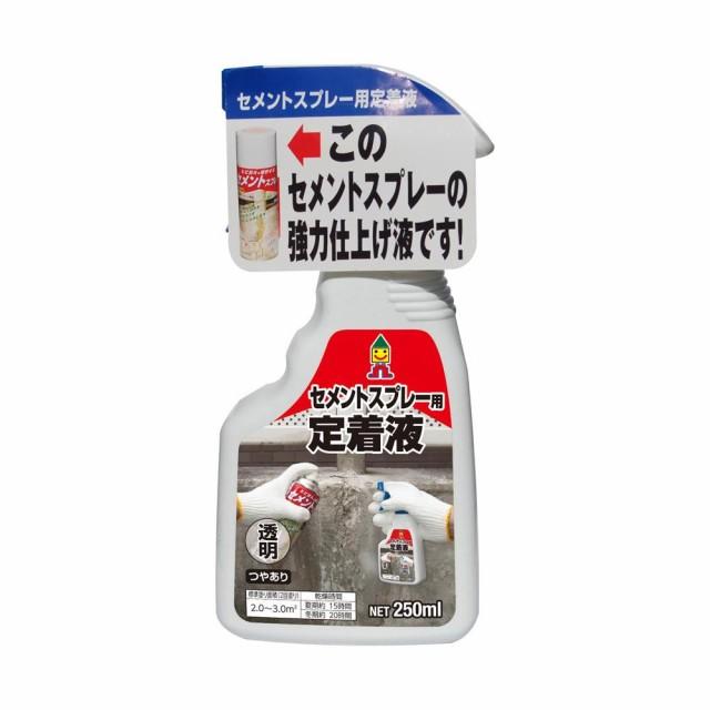 日本ミラコン セメントスプレー用定着液 250ml MR...