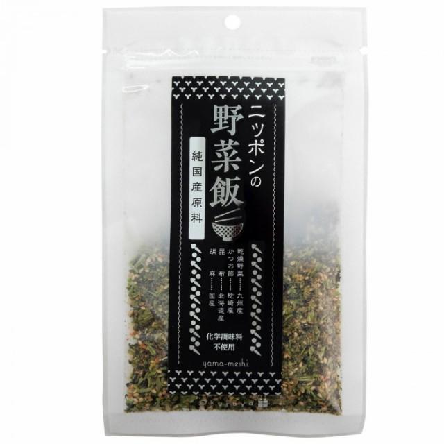 タクセイ 純国産ふりかけ 野菜飯 30g×20袋