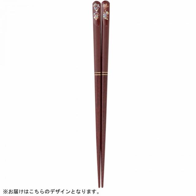 大岸正商店 長天削げ金閣 若狭塗箸 中 21cm 03816...