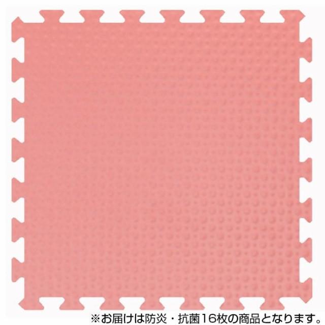 みずわ工業 日本製 防炎・抗菌 ジョイントクッシ...